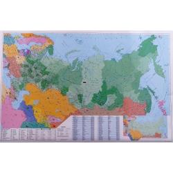 M-DR Rosja kodowa 1:5,4 mln Stiefel Mapa ścienna 140x100cm