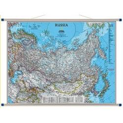 Rosja, państwa niepodległe i byłego ZSRR 84x60,5cm. Mapa ścienna.