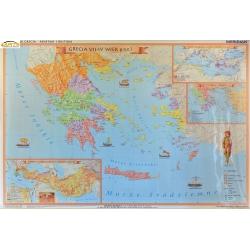 Starożytna Grecja-Państwo i kultura 160x120cm. Mapa ścienna dwustronna.