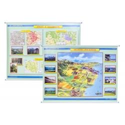 Składniki krajobrazu/zmiany w krajobrazie 160x120cm. Mapa ścienna dwustronna.
